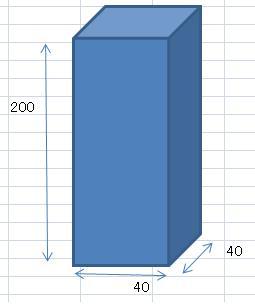 無題.2jpg.jpg